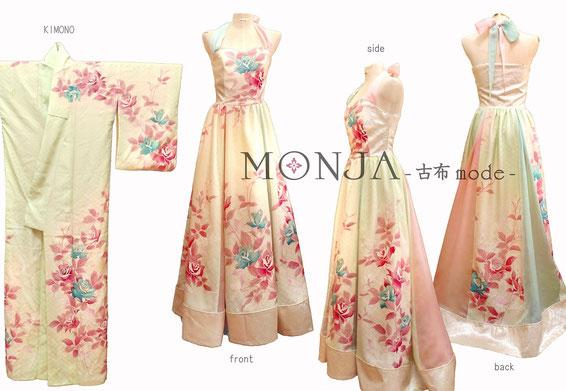 着物と帯で製作したロングドレス