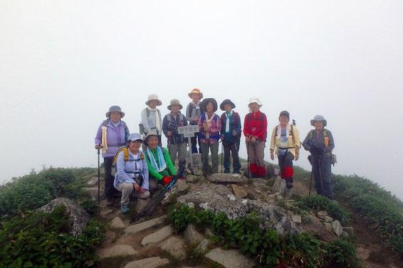 霧の中の伊予富士 写真クリックでblogへ