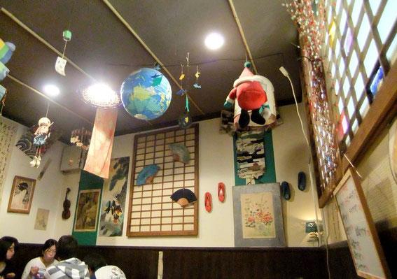 Izakaya ou.... chambre d'enfant ?