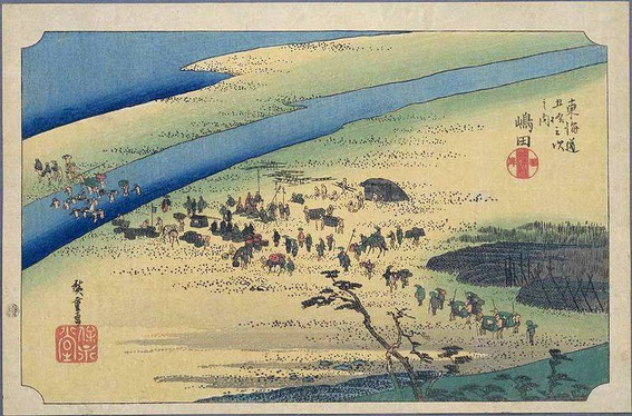Hiroshige  (1797-1858) - Les cinquante trois stations du Tokaido -  23ème relais – Shimada - passage du banc Suruga sur la Ōigawa