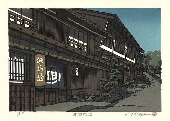 Nishijima Katsuyuki - Série du Kisokaido - Magome
