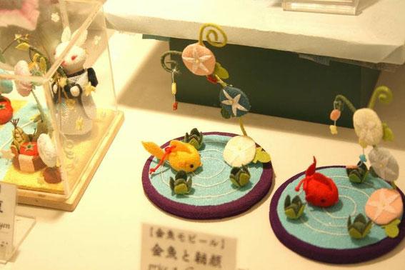 Les poissons rouges (Chirimen Craft Museum de Gion)