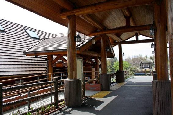 Itō - gare de Jogasaki Kaigan
