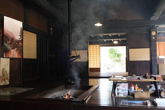 Le irori de Ichikokutochi-tateba-Chaya