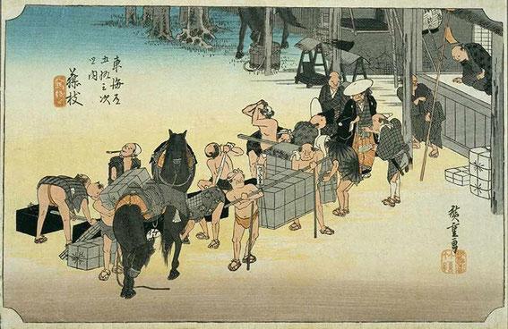 Préparatifs de voyage pour un seigneur local - départ d'un waki honjin