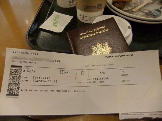 Et ce numéro de siège sur cette boarding card aussi !