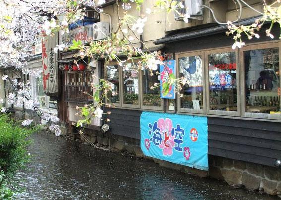 Cafés au bord du Canal Takasegawa