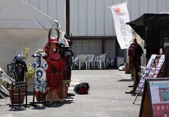 Boutique de kimonos et armures
