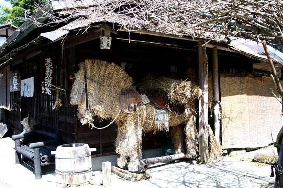 Entrée de Tsumago (en venant de Magome)