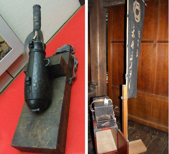Grenade à main (?) - - - -  paquetage et drapeau du guerrier fantassin
