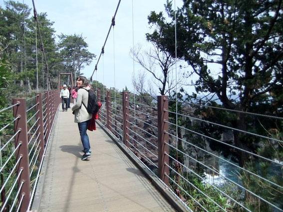 Jokasaki Kaigan et pont suspendu de Kadowakizaki