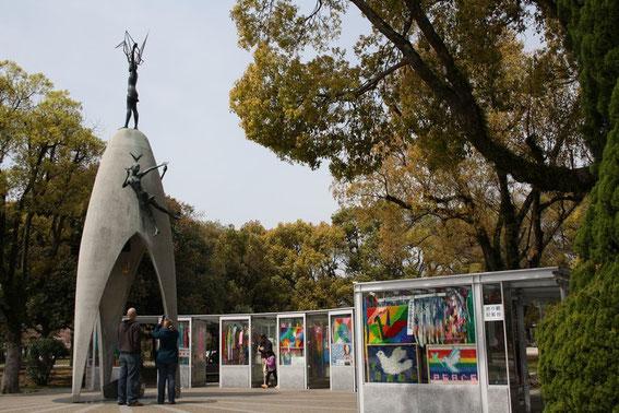 """Le monument des Enfants et les """"mille grues"""""""