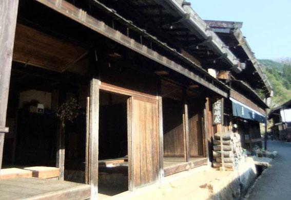 Reconstitution de la 上嵯峨屋 (Kami saga-ya) Les piliers de soutènement sont en cyprès hinoki