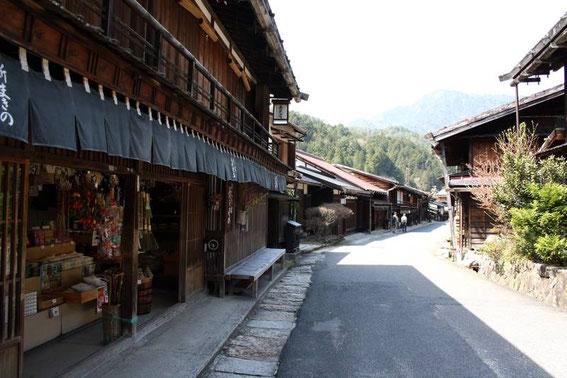 Tsumago Terashita-no-machinami (rangée de maisons sur la rue Terashita)