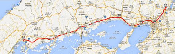 Hiroshima - Shin Kobe - Kyōto (Shinkansen +/- 2 h) cliquer pour agrandir la carte
