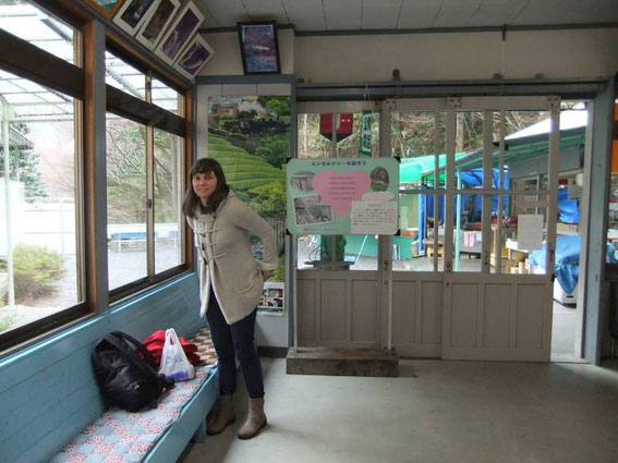 La petite gare d'Ikawa