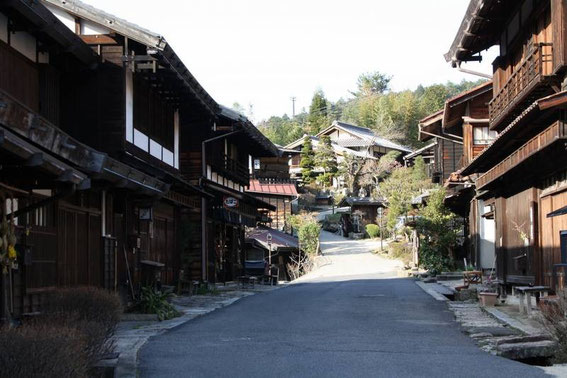 Rue principale : Terashita