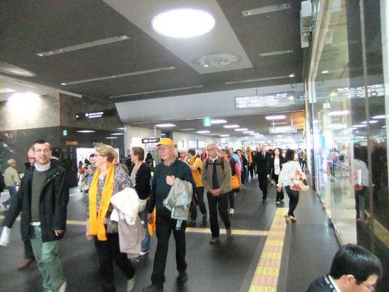En gare de Kyōto