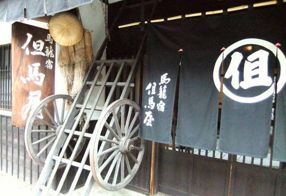 Tajimaya : le costume traditionnel ancien du voyageur et la charrette à bras