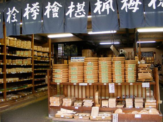 Boutique de la spécialité de Magome : les objets en bois