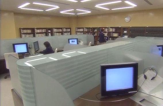 """salle des archives (salle dite  de """"consultation des témoignages"""")"""