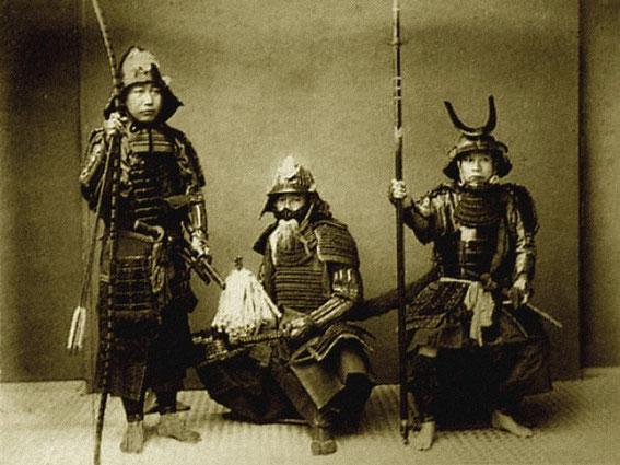 Membres du clan Minamoto