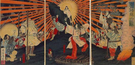 Ōmikami Amaterasu (Grande déesse du soleil)