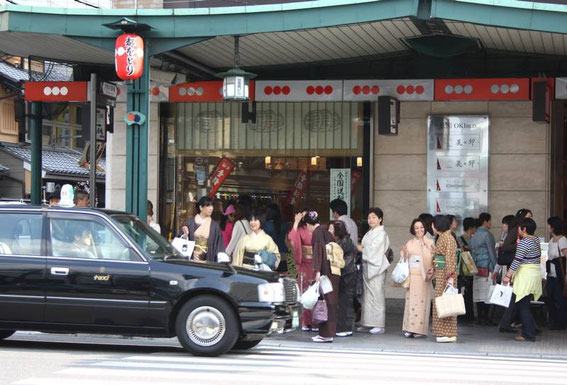 Scène de rue (Shijō-Dōri)