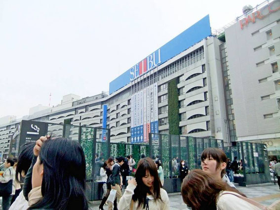 Ikebukuro - sortie Est (sortie SEIBU)
