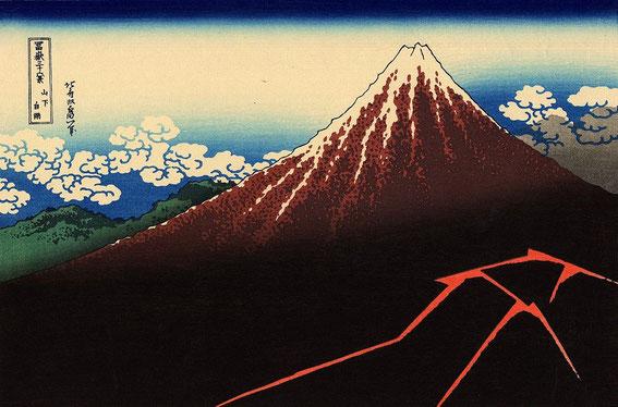 """""""L'orage sous le sommet"""" (lightnings under the summit) - Les 36 vues du Mont Fuji - n°32 -  (Katsushika Hokusai - 葛飾北斎)"""