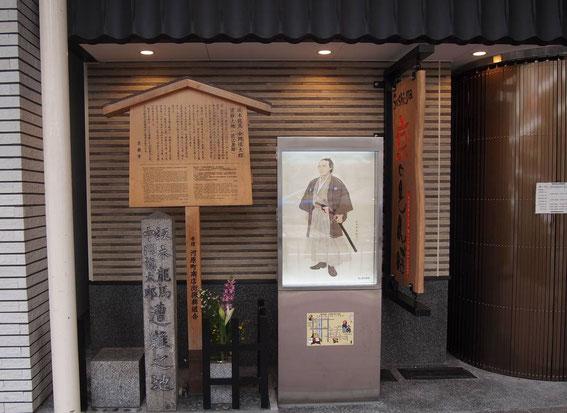 """Le lieu historique de """"l'incident d'Ōmiya"""" (2014)"""
