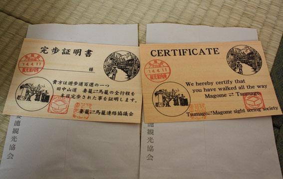 """11 avril 2014 : notre """"certificat"""" de marche !"""