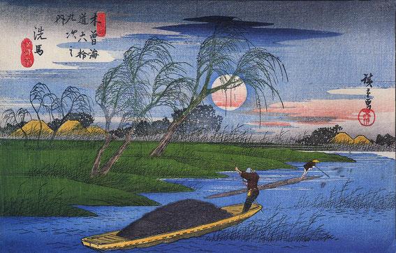 Hiroshige - batelier sur le fleuve Kiso (32e station - Seba-juku - 洗馬宿)