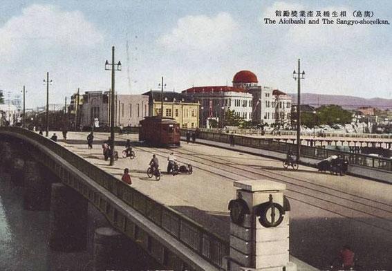 Le pont Aioi sur la rivière Ōta et le Hall de la Promotion Industrielle (carte postale ancienne)