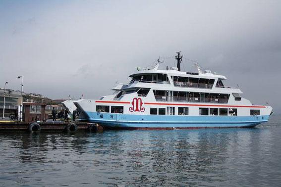le ferry de la Matsudai