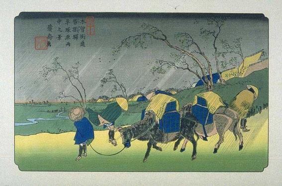 les bêtes de somme du Nakasendō