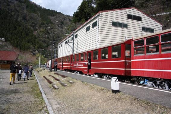 Ichishiro Station