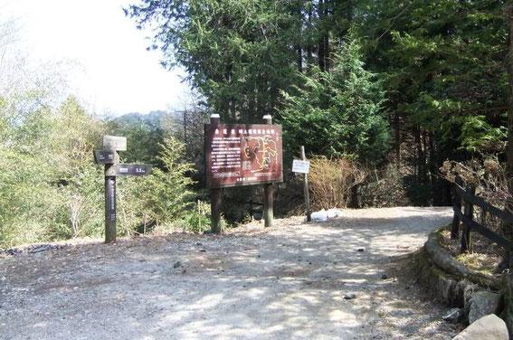 La passe de Magome - Magome Tōge