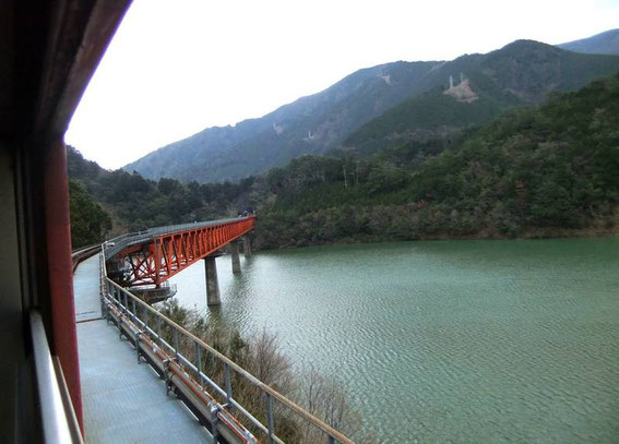 le pont d'Okuōikojō (Okuoi Rainbow Bridge)