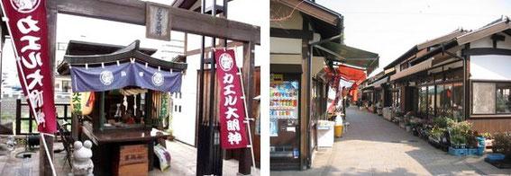 la Nawate-Dōri