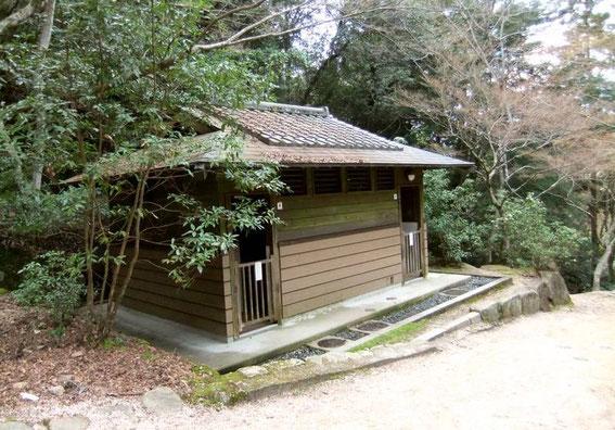 toilettes dans le parc de Momijidani
