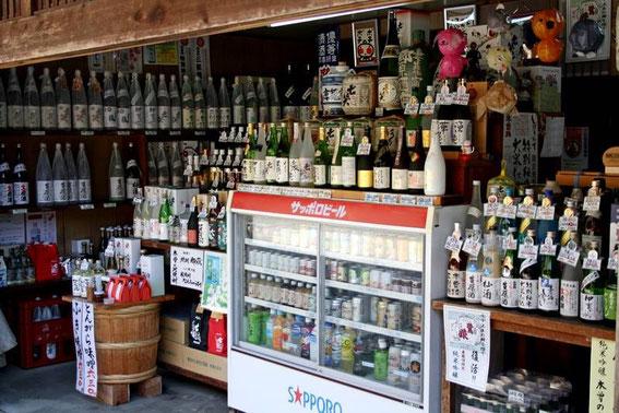 Sake et autres boissons...