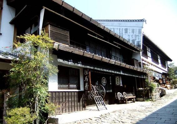 Tajimaya Minshuku (Magome)