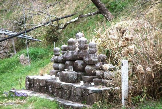 Gorintō (五輪塔) du temple Homyoji