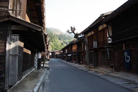 La rue principale Terashita