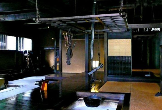 Intérieur du waki-honjin Okuya (Okutani)