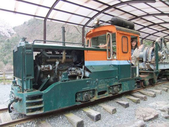 Anciens trains de la Ikawasen