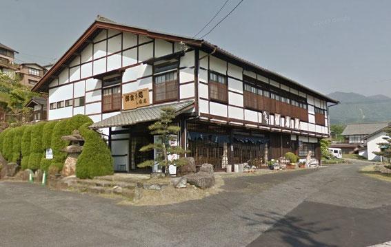 Magome-juku : l'arrêt du bus (street view)