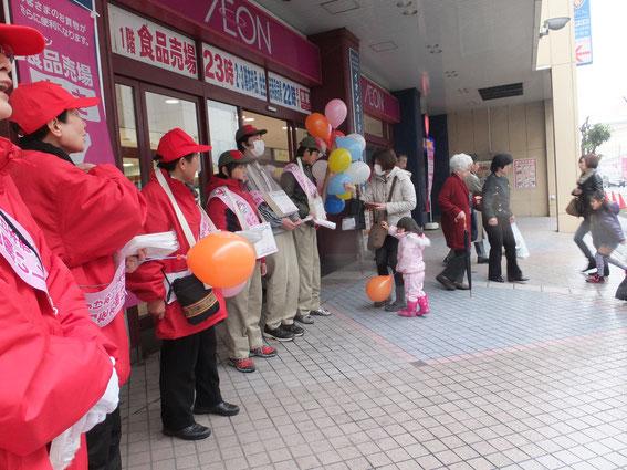 NHK海外助け合い募金(毎年12月)