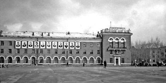 Салават в апреле 1970 года